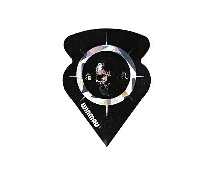 Tomahawk Flights ~ Skull