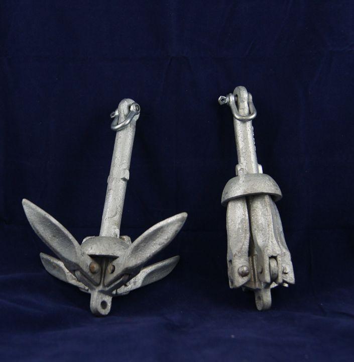 Folding Boat Anchor ~ 0.7kg / 1.5lb