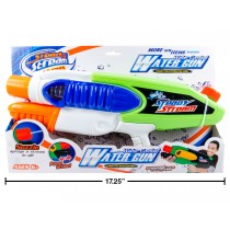 Streaming Water Gun ~ 17""