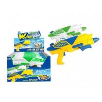 """Pump Blaster Watergun ~ 15"""""""