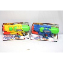 Water Gun with Pump ~ 11""