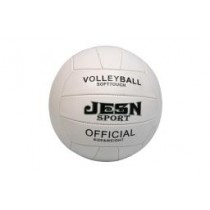 White Volleyball - PVC ~ Size 5 {Full size}