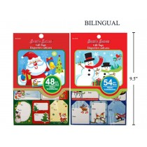 Christmas Peel & Stick Glitter Booklet Style Gift Tags ~ 48 per pack