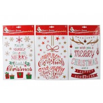 Christmas Wall Decor with Wording ~ 3 assorted