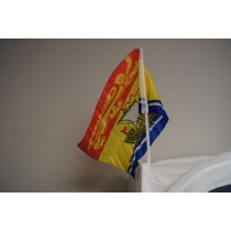 "New Brunswick Flag for Car Windows ~ 12"" x 18"""