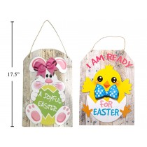 """Easter Wooden Wall Decoration ~ 9.5"""""""