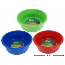 Heavy Duty Plastic Pet Bowl ~ 52oz