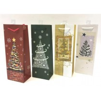 Christmas Bottle Gift Bag ~ Trees