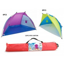 "Shade Beach Tent in Carrying Case ~ 95"" x 47"" x 47"""