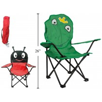Children's Animal Folding Outdoor Chair
