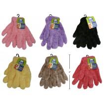 Ladies Feathery Magic Gloves