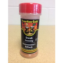 Steak Spice ~ 143 gram