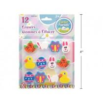 Easter Die-Cut Erasers ~ 12 per pack