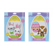 Easter Craft EVA Foam Kit ~ 2 per pack
