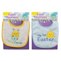 Easter Embroidered 2-Layer Micro Fibre Bib