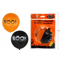 "Halloween Printed Balloons - 12"" ~ 8 per pack"