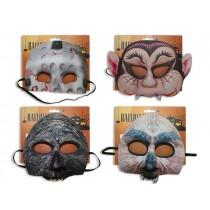 Halloween Printed EVA Scary Half Mask