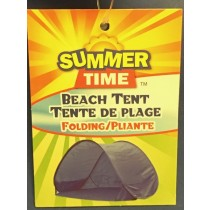 Folding Polyester Beach Sun Shade ~ 59""