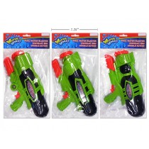 Pump Action Jumbo Tank Rapid Fire Water Gun ~ 11.25""
