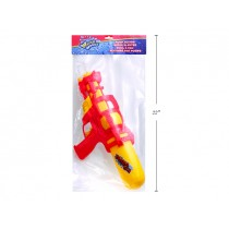 Pump Action Water Gun with Removable Tank ~ 16.5""