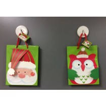 Medium Christmas Gift Bags ~ Flapping