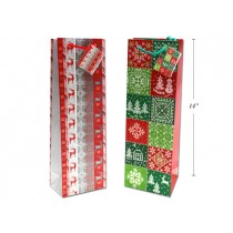 Christmas Bottle Gift Bag ~ Ugly Sweater