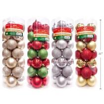 Christmas 60mm Matte/Glitter/Shiny Tree Ornaments ~ 28 per pack