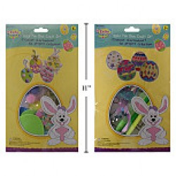 Easter Make Your Own Craft Set
