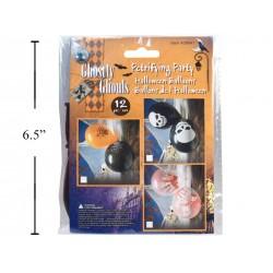 "Halloween Printed Balloons - 9"" ~ 12 per pack"