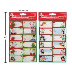 Christmas Pop-Up Peel & Stick Gift Tags ~ 12 per pack
