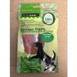 All Natural Chicken Jerky Dog Treats ~ 2.65oz bag