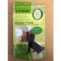 All Natural Chicken Strip Cat Treats ~ 50gram bag