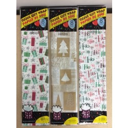 Christmas Printed Tissue Paper ~ 6/pcs
