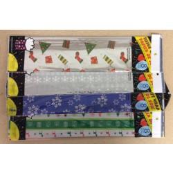 Christmas Foil Tissue Paper ~ 8/pcs