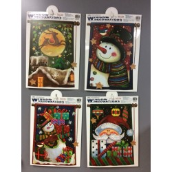 Christmas Window Cling ~ Banners