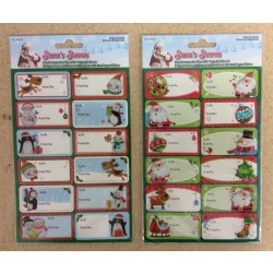 Christmas Puffy Gift Tag Stickers ~ 12/pcs