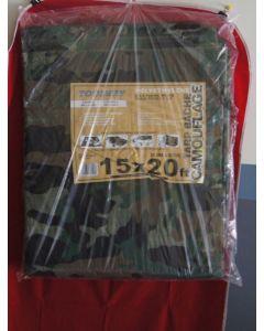 Camouflage Tarp ~  15' x 20'