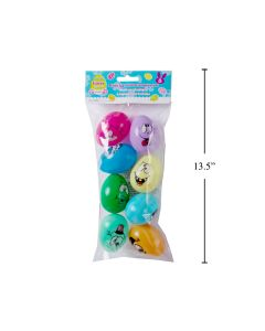 """Easter Fillable Eggs - 2.5"""" Face Expressions ~ 8 per pack"""