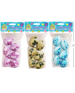 """Easter Fillable Eggs - 2.5"""" Camoflauge ~ 6 per pack"""