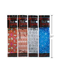 Christmas Foil Tissue Paper ~ 6 per pack