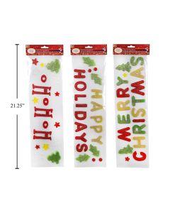 Christmas Gel Banner Clings ~ 3 assorted