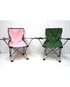 Kid's Folding Chair with Cup Holder in Carrying Bag