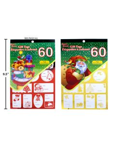 Christmas Foil Peel & Stick Gift Tags - Booklet Style ~ 60 per pack