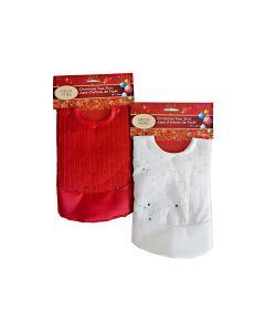 """Christmas Solid Color Mini Tree Skirt ~ 17.7"""" Dia"""