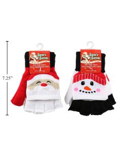 Christmas 2-in-1 Kid's Mittens/Gloves