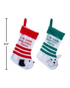"""19"""" Dog / Cat Christmas Stocking"""