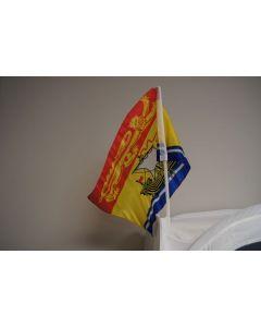 "New Brunswick Flag for Car Windows ~ 12"" x 18"""