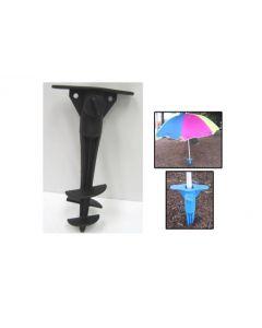 "Plastic Beach Umbrella Spike ~ 13""L"