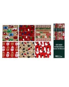"""Christmas Single Kraft Roll Wrapping Paper ~ 30"""" x 16"""" (40 sq ft)"""