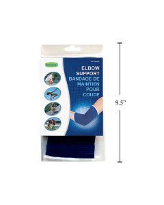 Bodico Sport Support ~ Elbow